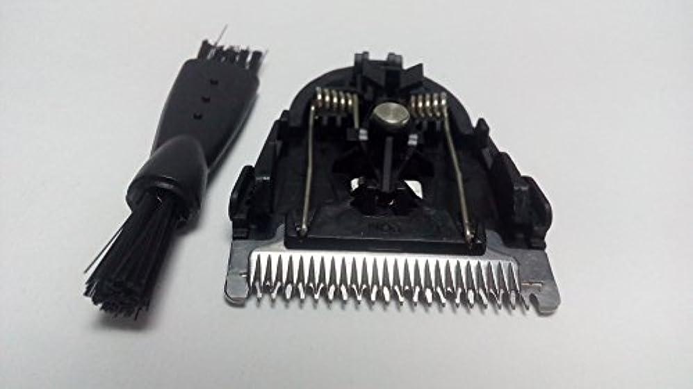 黒シンプルさネックレットシェーバーヘッドバーバーブレード フィリップス Philips QC5572 QC5582 QC5572/15 QC5582/15 フィリップス ノレッコ ワン?ブレード 交換用ブレード Shaver Razor Head...