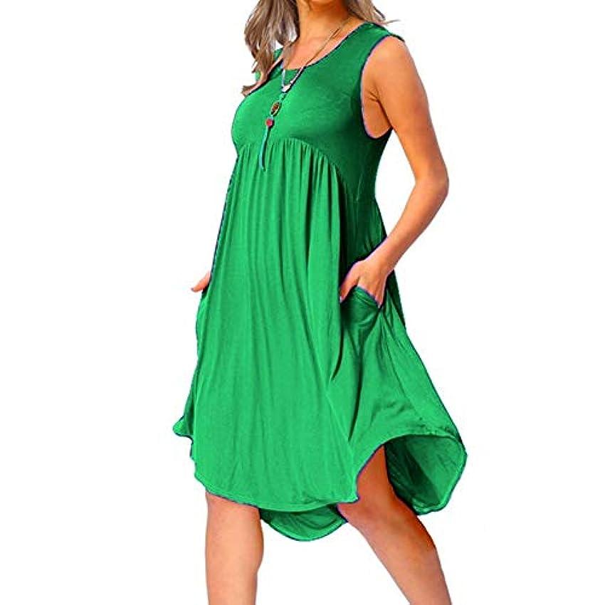 どちらも味付けボウリングMIFAN の女性のドレスカジュアルな不規則なドレスルースサマービーチTシャツドレス