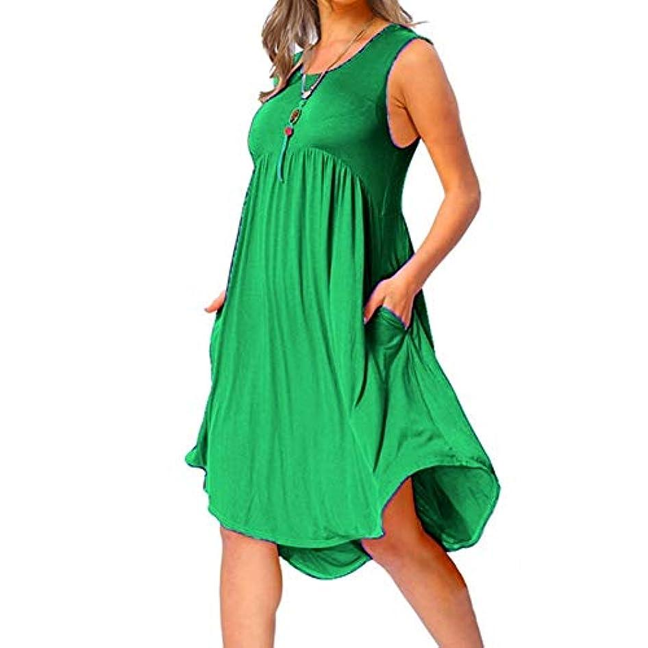 ポルティコ上記の頭と肩気を散らすMIFAN の女性のドレスカジュアルな不規則なドレスルースサマービーチTシャツドレス