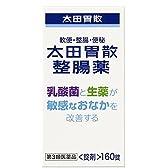 【第3類医薬品】太田胃散整腸薬 160錠