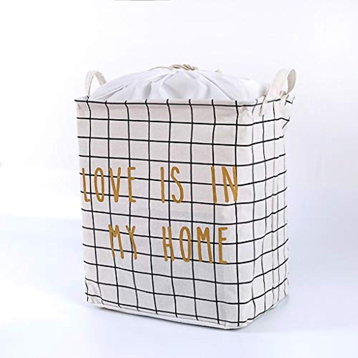 前提言うまでもなく哲学者SMMRB 折りたたみ式収納バスケット布製バスケット、ビームデザイン、おもちゃなどに入れることができる、4色オプション (色 : B)