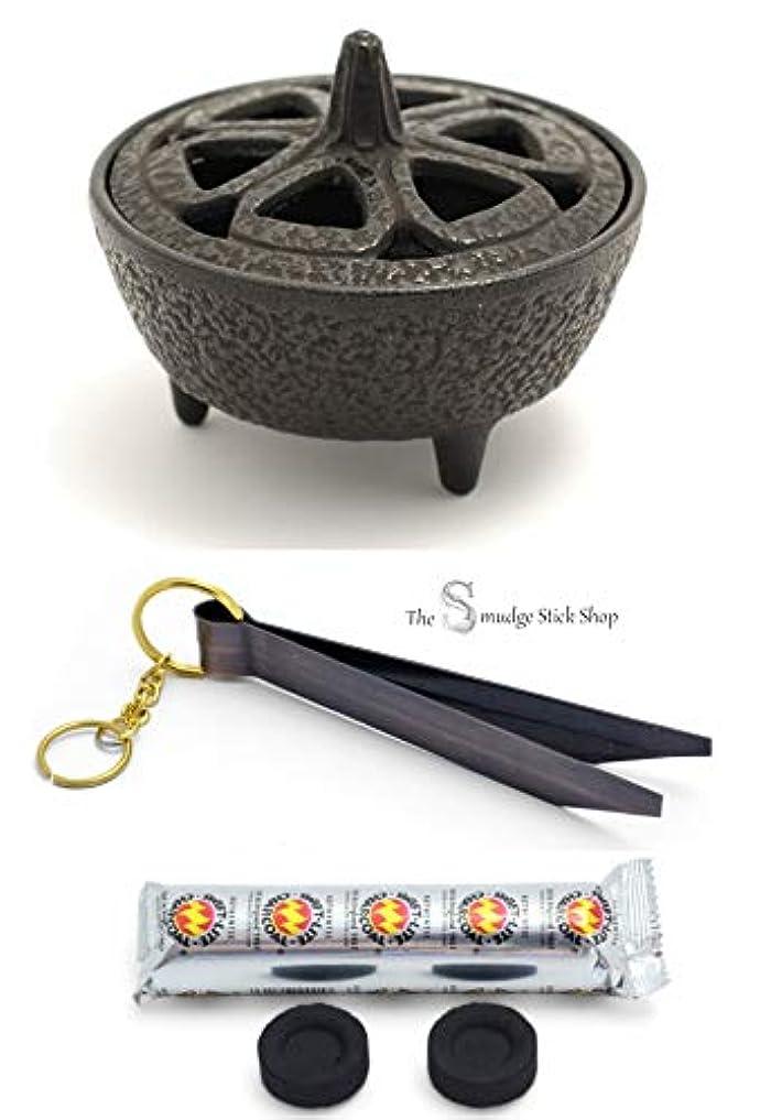 The Smudge Stick Shopお香/樹脂バーナーKit.Cast鉄の香バーナーと真鍮トングプラス10のSwift Liteチャコールディスク