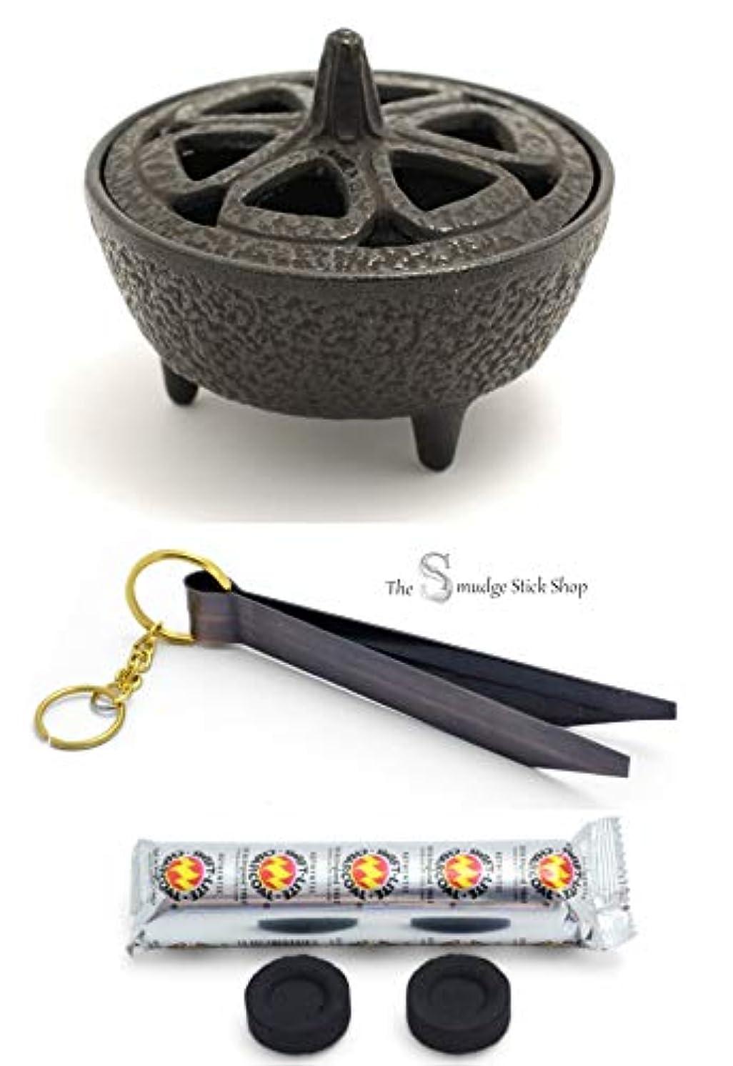 写真撮影葉っぱカートリッジThe Smudge Stick Shopお香/樹脂バーナーKit.Cast鉄の香バーナーと真鍮トングプラス10のSwift Liteチャコールディスク