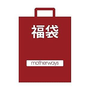 (マザウェイズ)motherways 【福袋】キッズ ガールズ 8点セット 8001W マルチカラー 140cm
