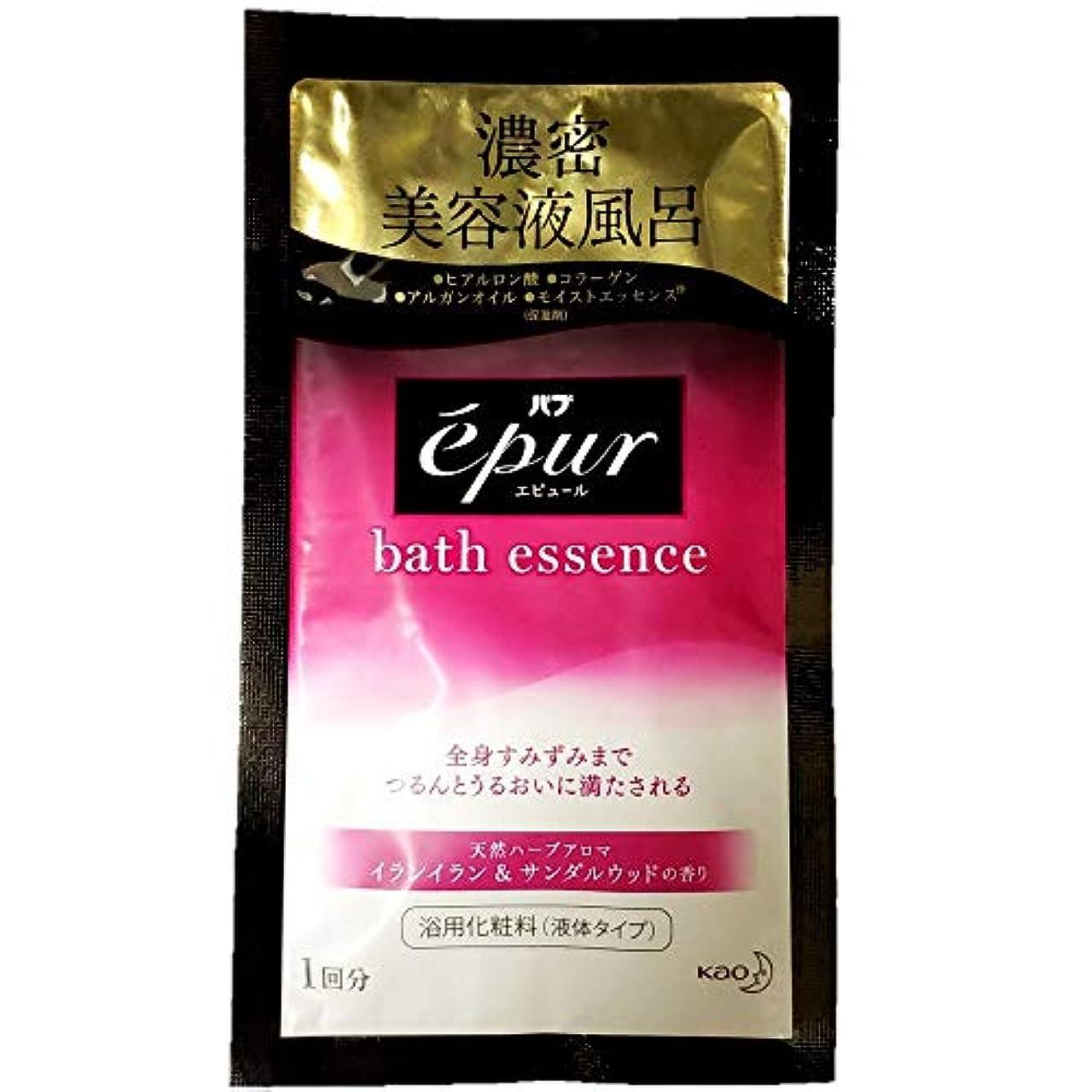 比較的部織る【花王】 バブ エピュール バスエッセンス イランイラン&サンダルウッドの香り 1包 35ml