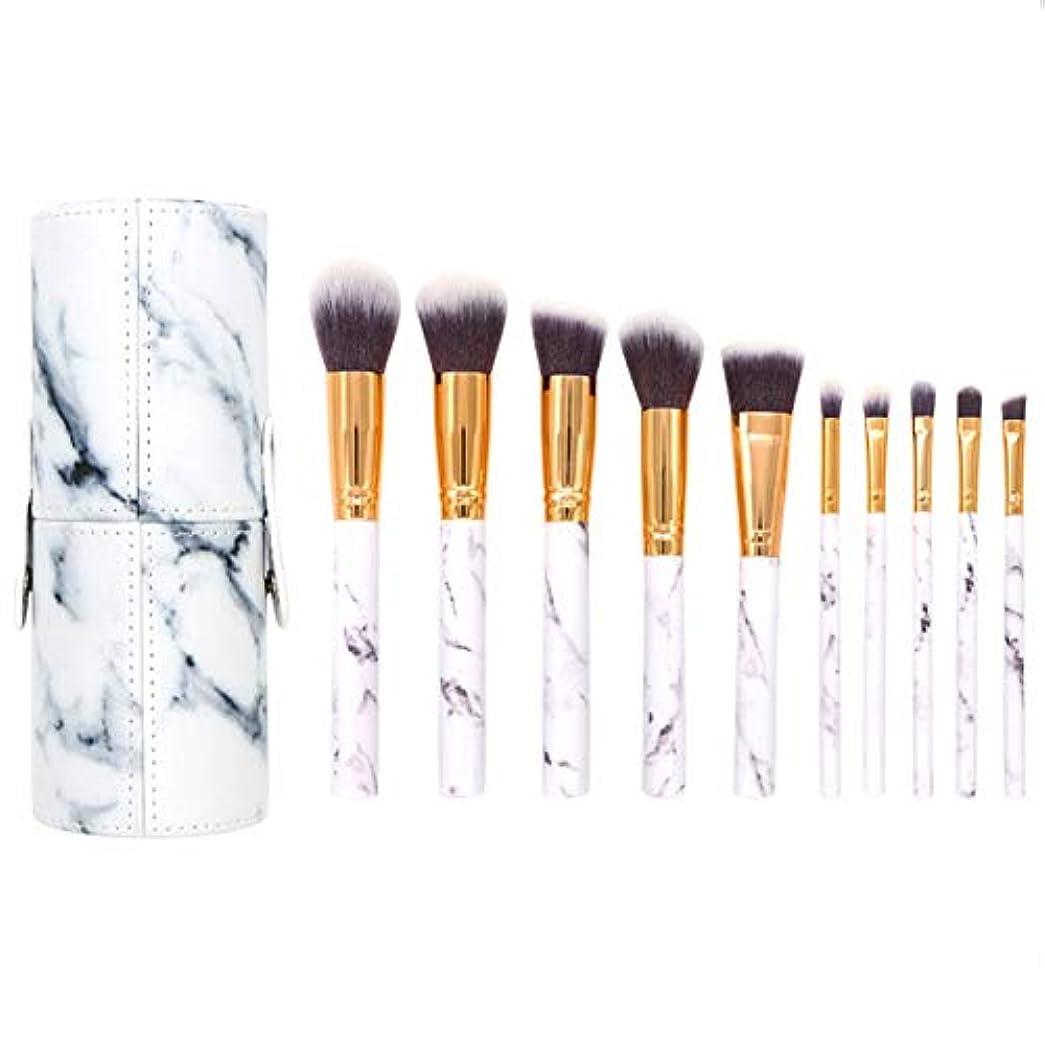 [RADISSY] メイクブラシ 化粧筆 フェイスブラシ 化粧ブラシ 10本セット 収納 ケース (ホワイト)