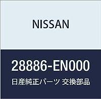 NISSAN (日産) 純正部品 アーム アッセンブリー ウインドシールド ワイパー ラフェスタ 品番28886-EN000