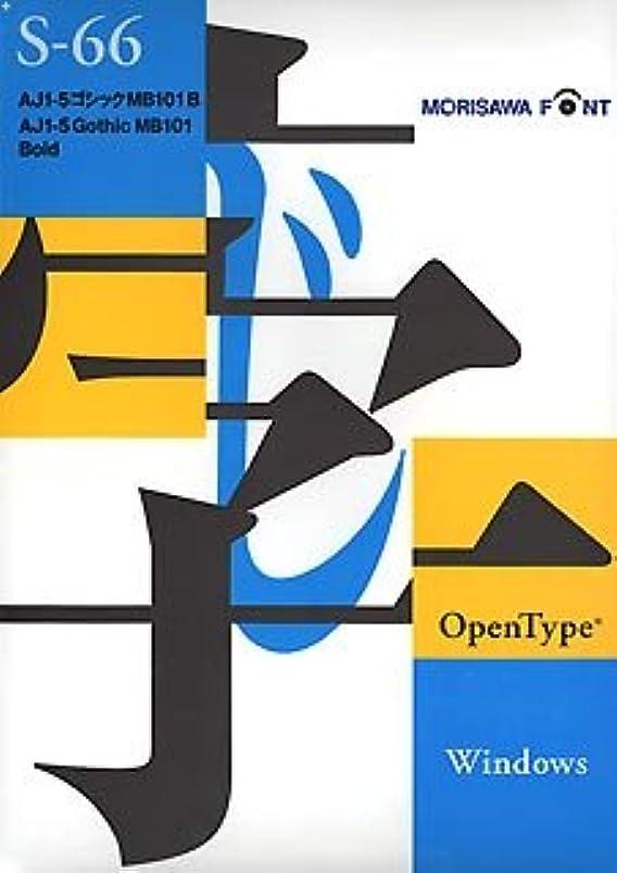 色科学的模索OpenType AJ1-5 ゴシック MB101 B (Pr5) for Windows