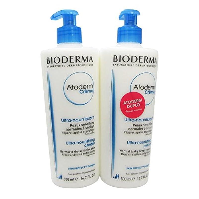 苦難識別する重々しいBioderma Atoderm Nourishing Cream 2x500ml [並行輸入品]