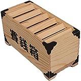 RER 木製 賽銭箱 貯金箱 (Aタイプ)