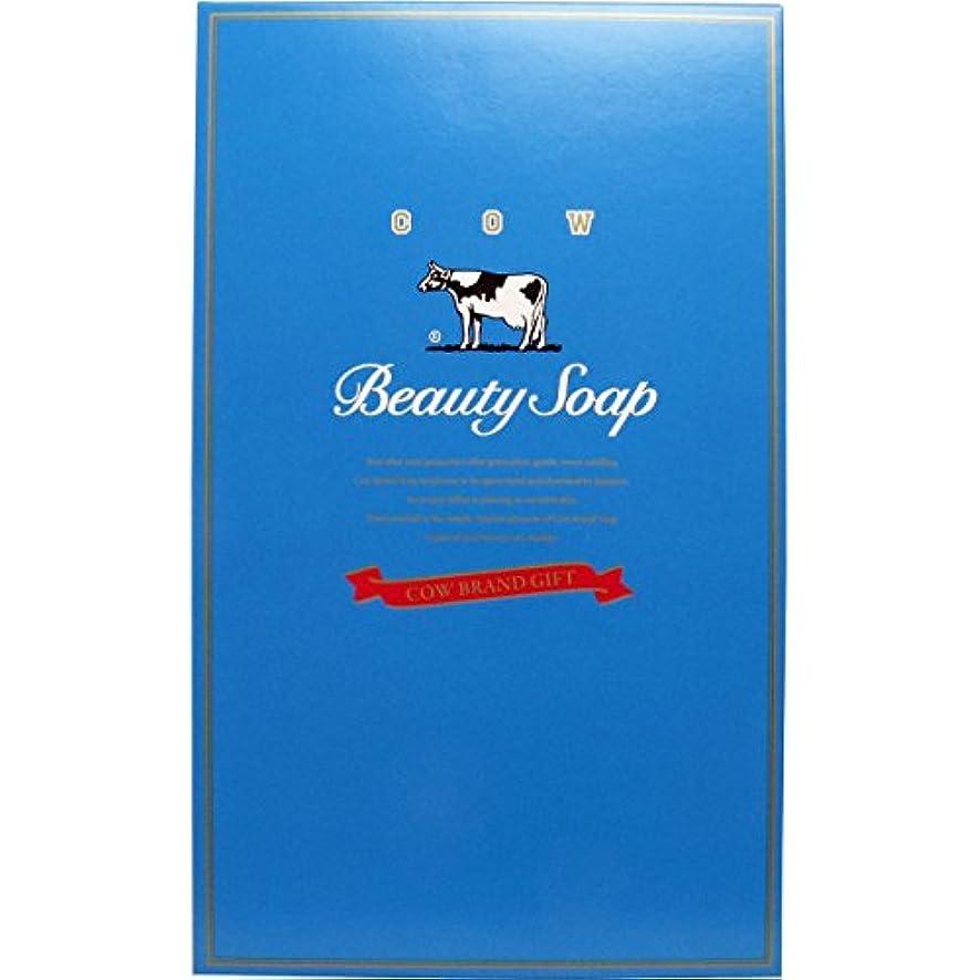 ホイップ疫病有害なカウブランド 青箱 10コ入 × 5個セット