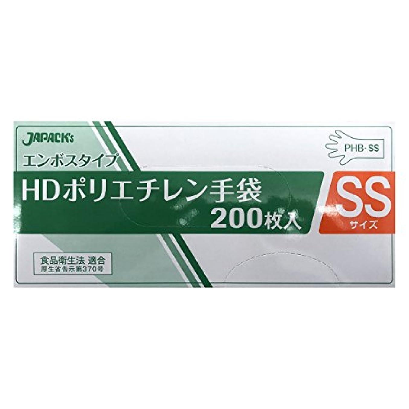 例侵入優しいエンボスタイプ HDポリエチレン手袋 SSサイズ BOX 200枚入 無着色 PHB-SS