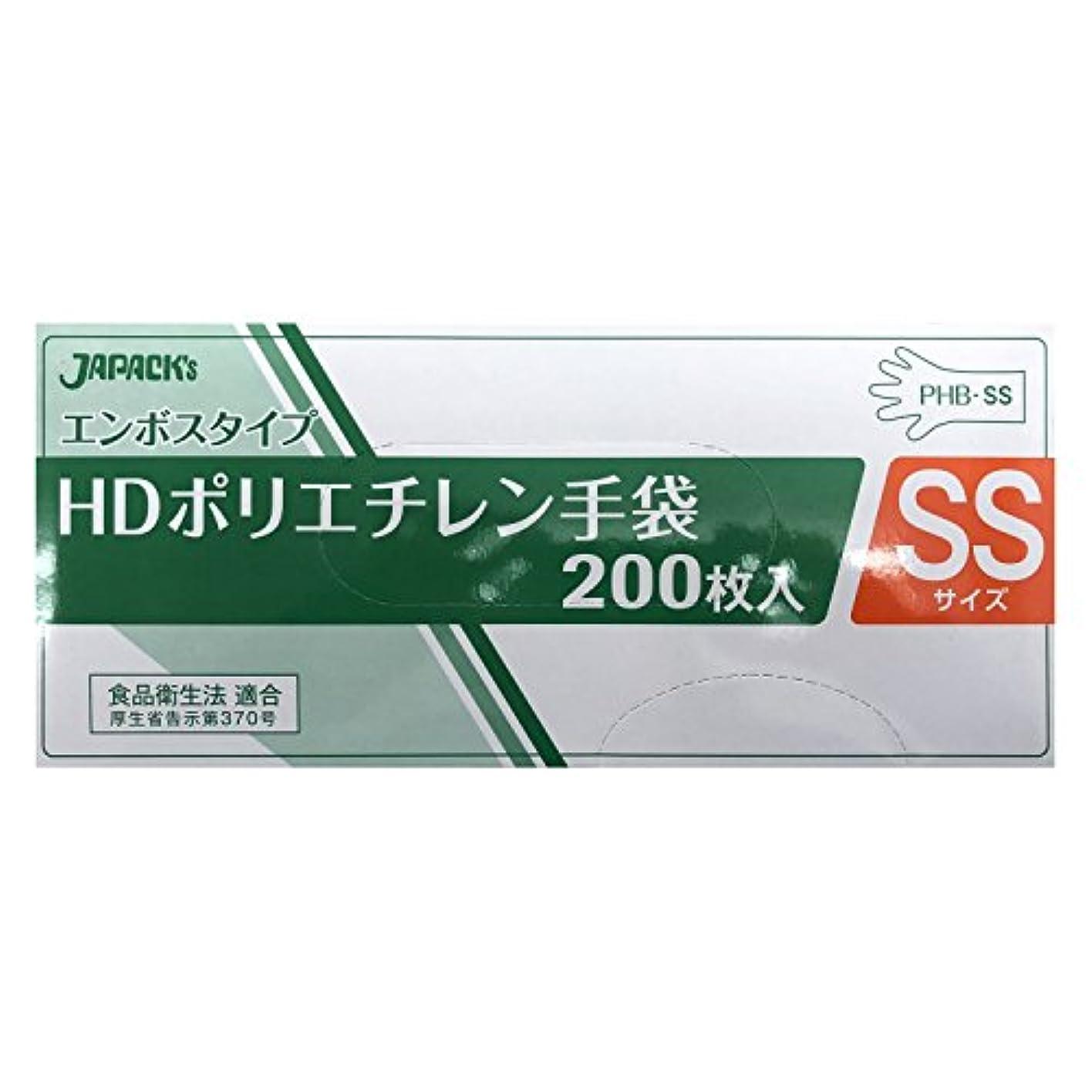 エンボスタイプ HDポリエチレン手袋 SSサイズ BOX 200枚入 無着色 PHB-SS