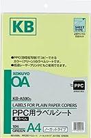 コクヨ PPCラベル用紙 A4 10S KB-A590G