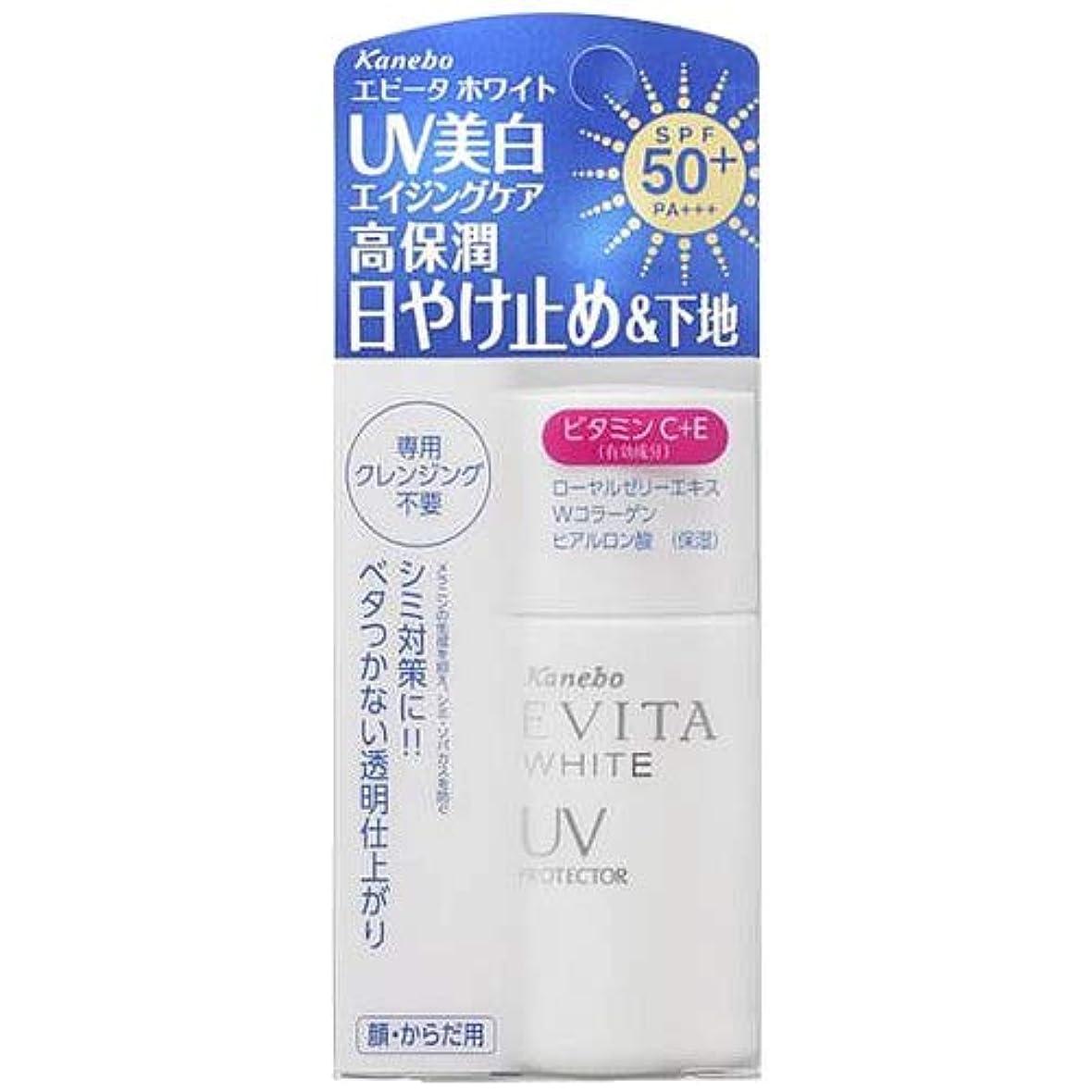 証明書まばたき範囲カネボウ KANEBO エビータ ホワイト UVプロテクター 23ml [並行輸入品]