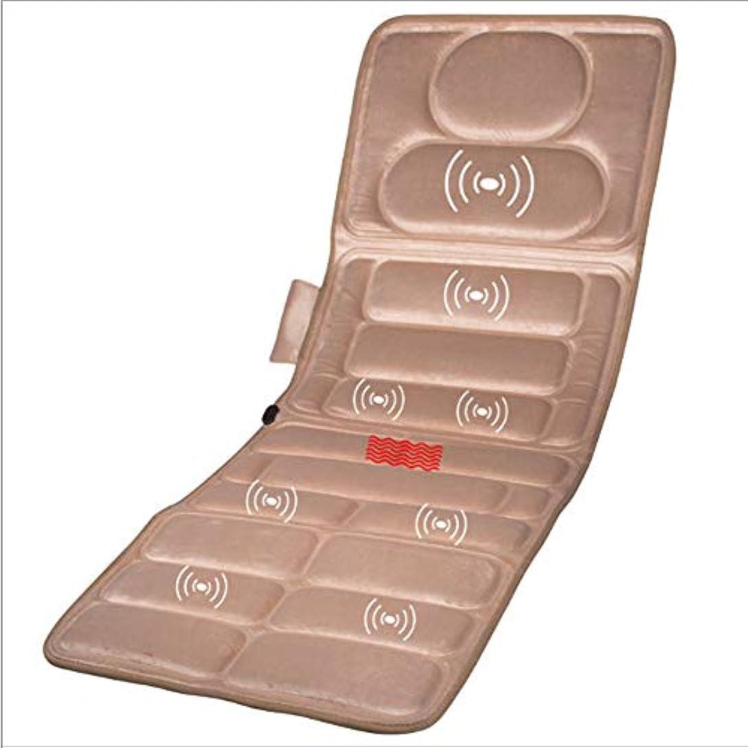 マッサージパッド本体、9振動モーターと加熱パッド本体マッサージパッドフラットバック熱療法フロアチェアやベッド筋肉減圧ストレスとリモートコントロール
