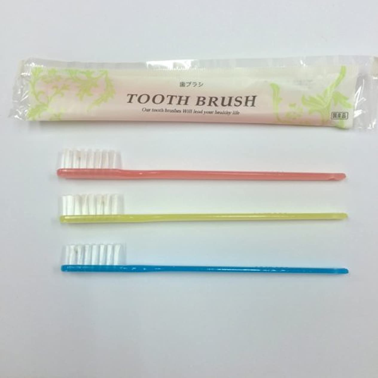 インスタント歯ブラシ 3色アソート(ピンク?ブルー?イエロー) 200本
