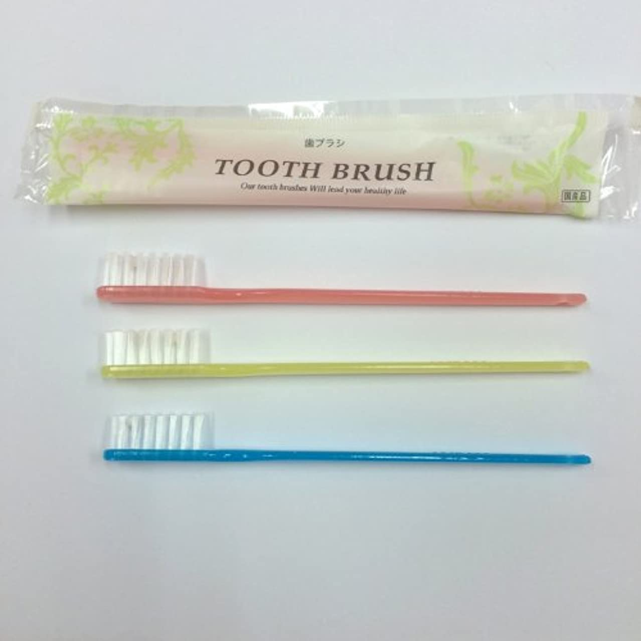 バッジトピック岸インスタント歯ブラシ 3色アソート(ピンク?ブルー?イエロー) 200本