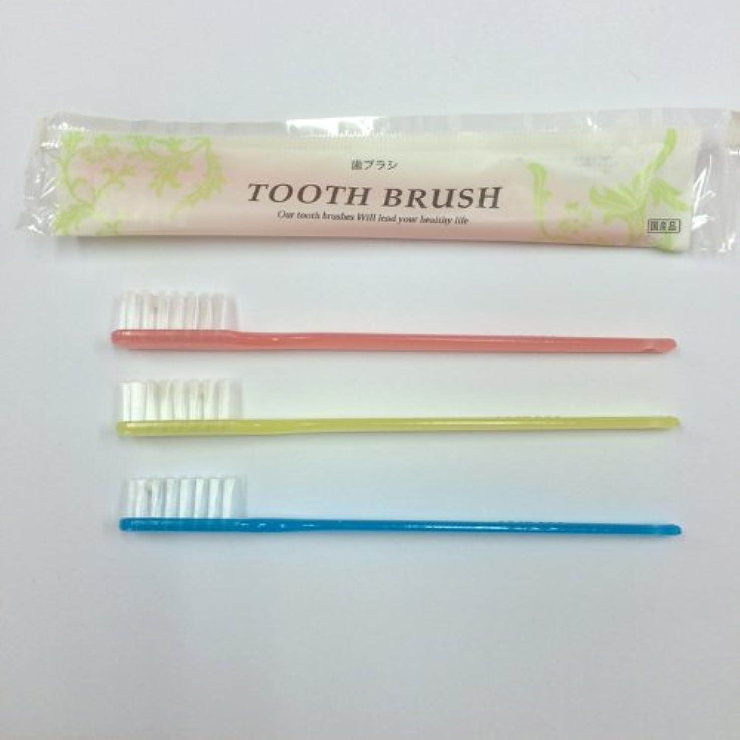 ブラケット平手打ち困惑するインスタント歯ブラシ 3色アソート(ピンク?ブルー?イエロー) 200本