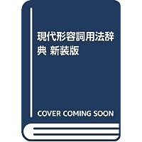 Amazon.co.jp: 浅田秀子: 本