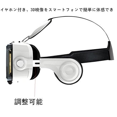 JPUP3Dメガネ vr iphone 4.7-6インチのスマホ対応 2017第5代目 3d vr ゴーグル レンズ距 離を調整可能 イヤホン実装・音量調整・動画一時停止 Bluetooth万能リモコン+【日本語説明書】(ブラック)付き+iphone 7 Lightningイヤホン変換 VR (ホワイト)