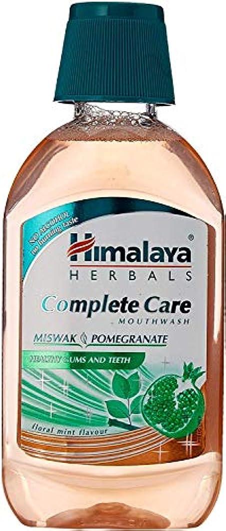 エレメンタル意気消沈した任命HIMALAYA Complete Care Mouthwash - 215 ml PACK OF 2