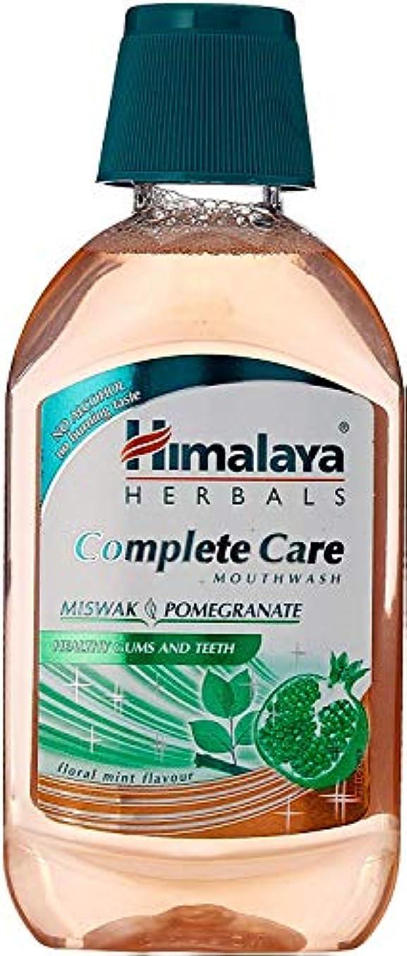 冒険更新する施設HIMALAYA Complete Care Mouthwash - 215 ml PACK OF 2