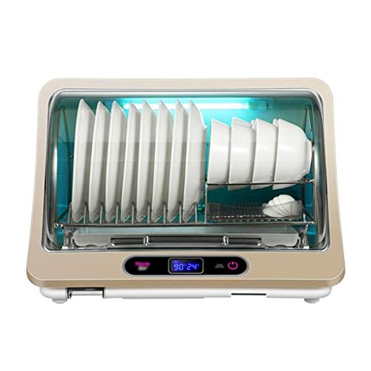 仕える文明化ジョットディボンドン紫外線消毒の食器棚家のデスクトップの消毒のキャビネット小型クリーニングのキャビネット高温殺菌のキャビネット、35L容量 業務用食器洗い乾燥機 (Color : Gray, Size : 49.5*33.5*35.8cm)