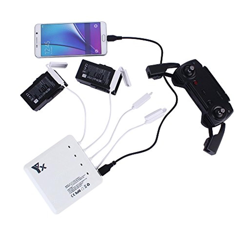 Littleice DJI MAVIC AIR ドローン 6 In1 AIR バッテリー リモートチャージャー ハブ 並行デュアルUSB 11.4*11.4*3.3cm ホワイト DJI MAVIC AIR Drone