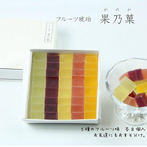 フルーツ琥珀 果乃菓(かのか) 40個入