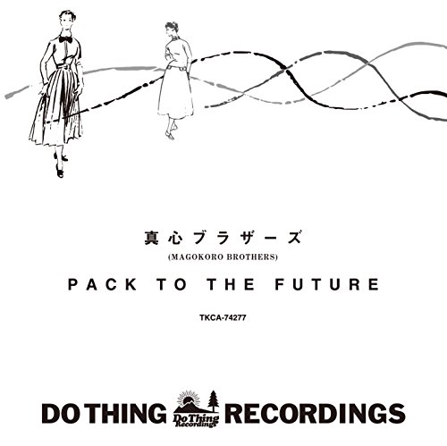 【Amazon.co.jp限定】PACK TO THE FUTURE (特製ポストカード付)