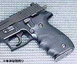 P226用 フィンガー グループ グリップ 【KSC純正】