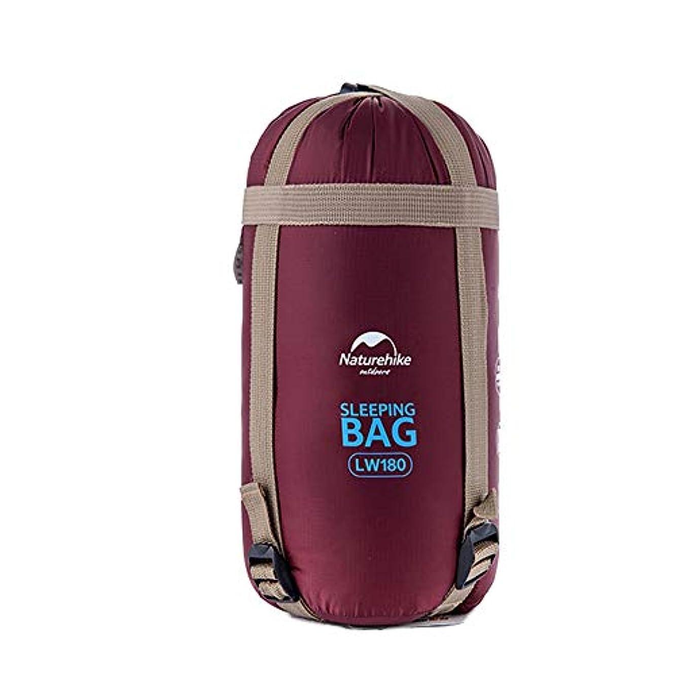 容疑者離婚引き金190のX 75センチメートル - アウトドアキャンプのために暖かい寝袋袋をキープ320Dナイロン