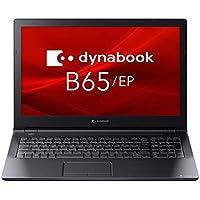 【MS Office H&B搭載】Dynabook B65/EP Windows10 Pro 64bit Corei5…