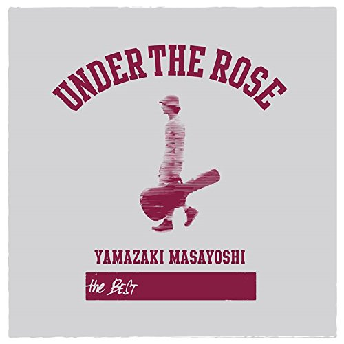 UNDER THE ROSE ~B-sides & Rarities 2005-2015~の詳細を見る