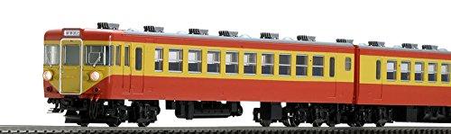 TOMIX HOゲージ 159系 修学旅行用電車 基本セット HO-9018 鉄道模型 電車の詳細を見る