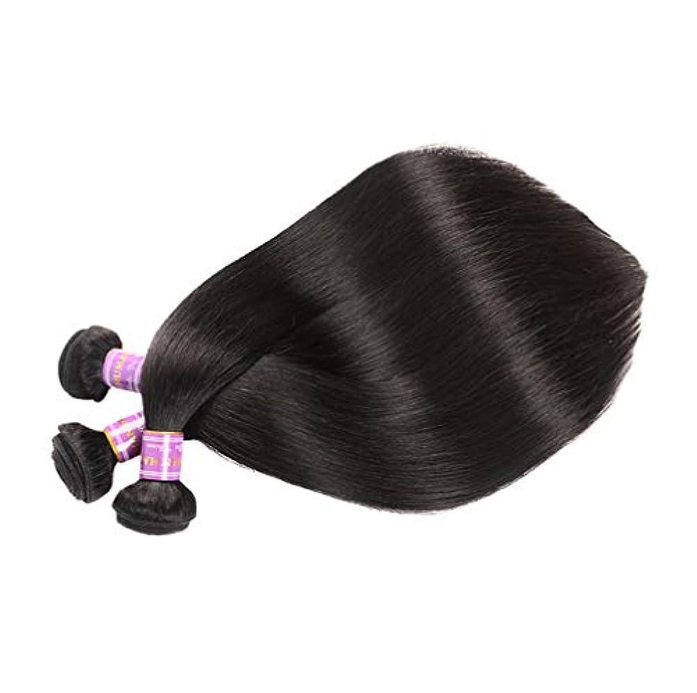 不安定唇脇に3バンドル人間の髪織りバンドルグレード9Aブラジルバージン毛延長横糸レミーストレート人間の髪
