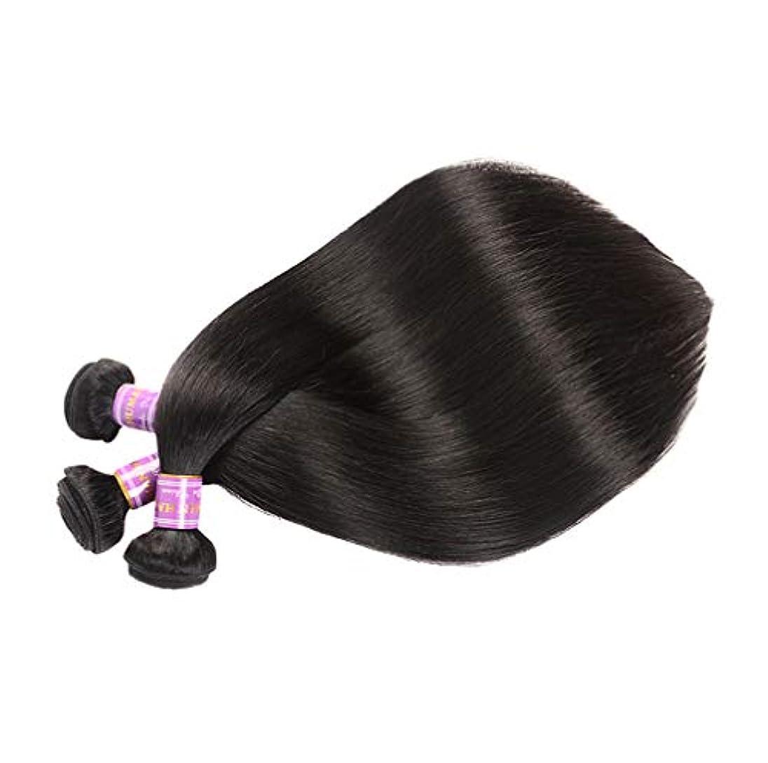 権威キャロライン保護する3バンドル人間の髪織りバンドルグレード9Aブラジルバージン毛延長横糸レミーストレート人間の髪