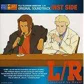 L/R サウンドトラック INST SIDE