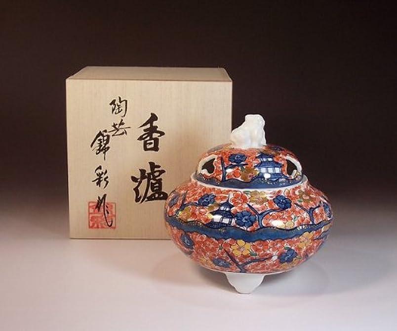 有田焼?伊万里焼の高級香炉陶器|贈答品|ギフト|記念品|贈り物|満開桜絵?陶芸家 藤井錦彩