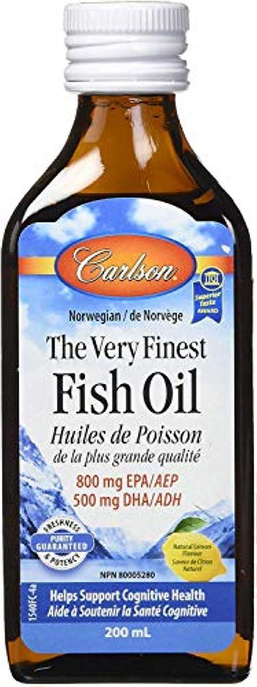 鉄マルコポーロスクレーパーCarlson Labs - 最高級のノルウェーの魚の油の液体 Omega-3 DHA & EPA レモン風味 - 6.7 fl oz.[並行輸入品] -3 Packs