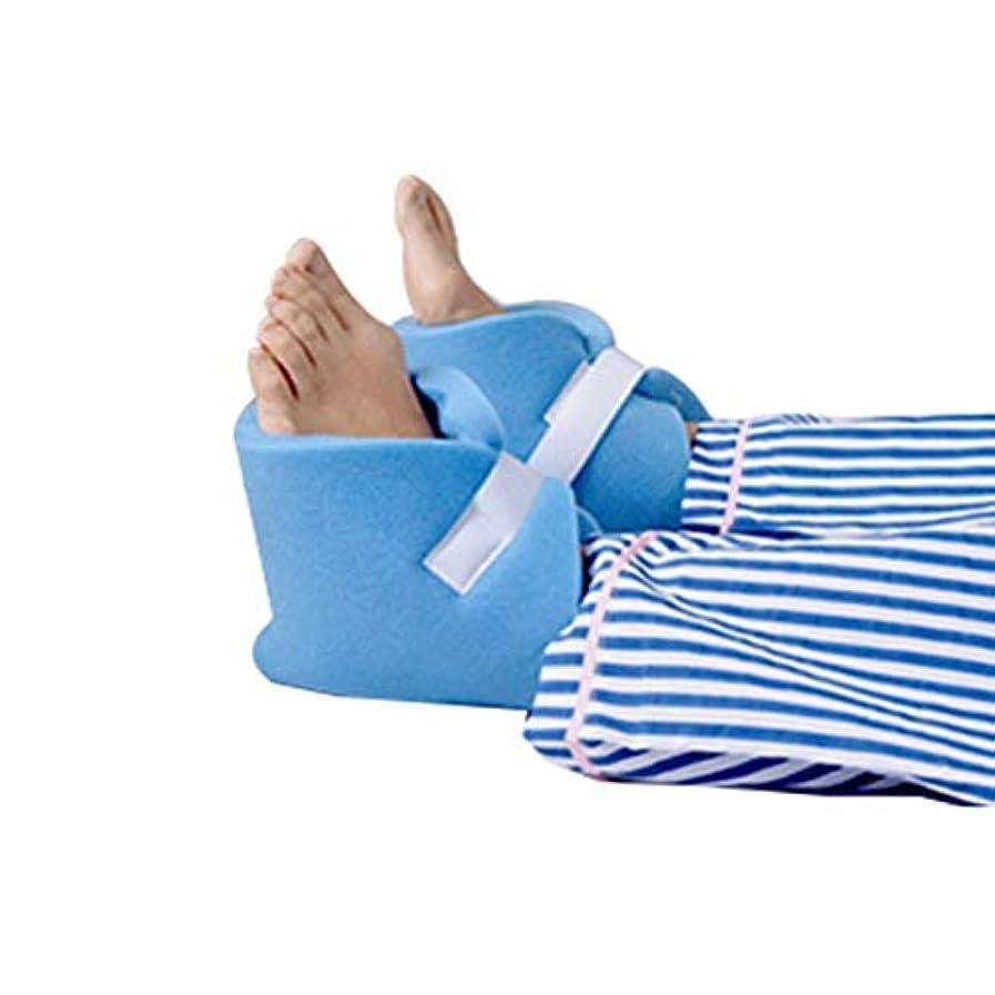 ポットなめらかな読むフォームヒールクッション、Pressure瘡予防のための足首プロテクター、デラックスワンペア(ブルー)