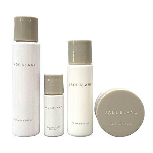 JADE BLANC オーガニック化粧品 トライアルセットⅠ