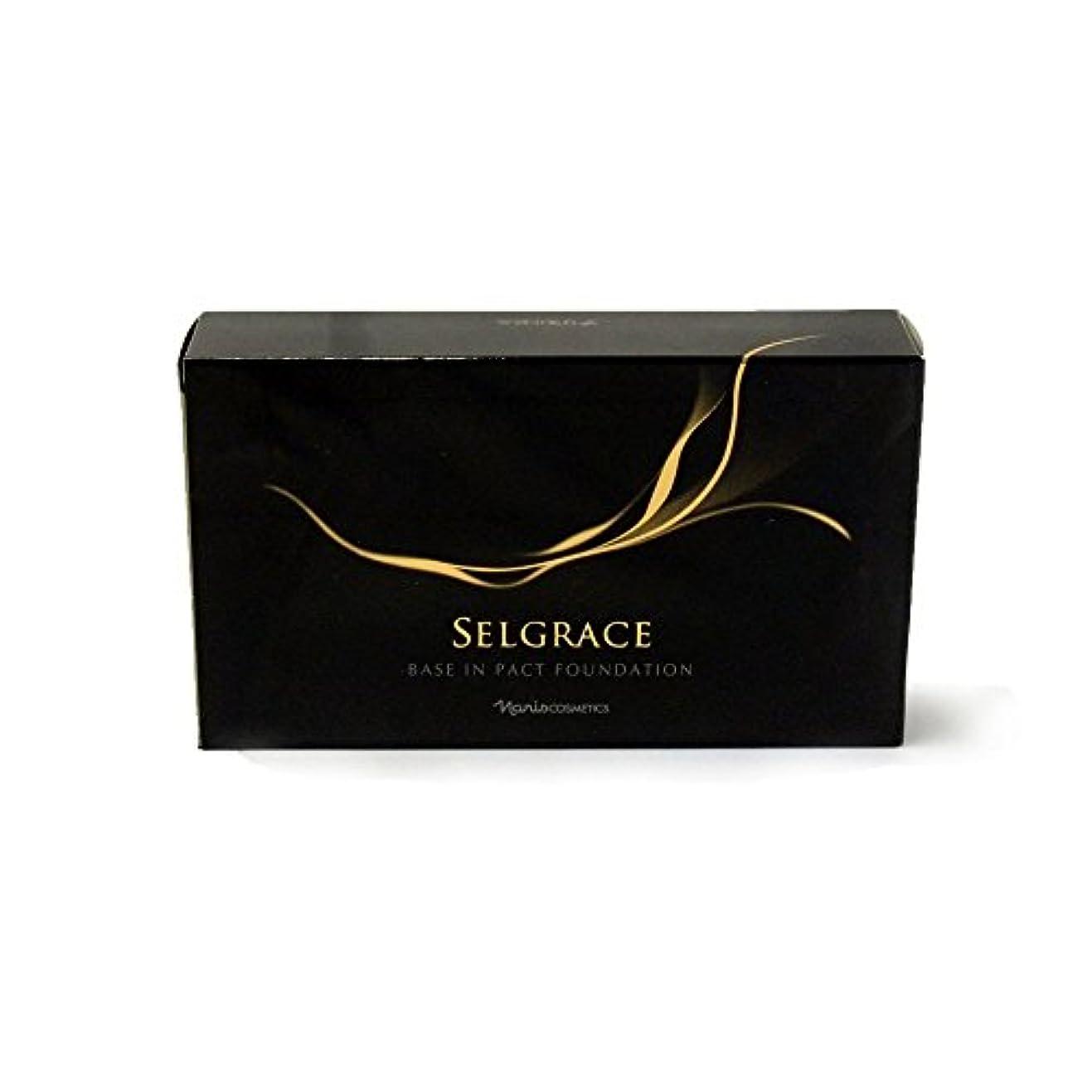 陰気気まぐれなカートナリス化粧品 セルグレース ベースインパクト ファンデーション 570 ダークベージュ レフィル (スポンジ付き)