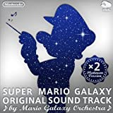 Super Mario Galaxy Platinum 2-CD Soundtrack (2008-05-04)