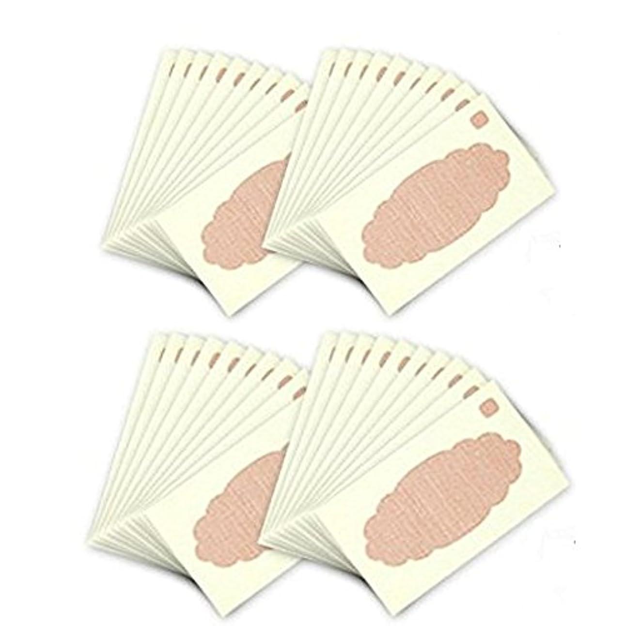 エジプト刻む塩辛いワキに直接貼る汗とりシートワイド 20枚入×2個A02