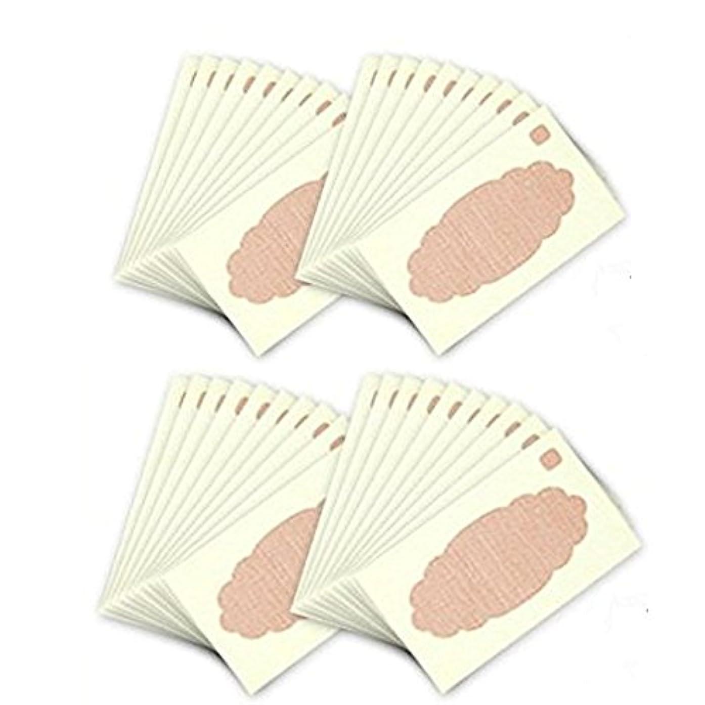 ロンドン策定する拍手ワキに直接貼る汗とりシートワイド 20枚入×2個A02