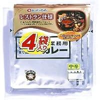 日本ハム レストラン仕様カレー 甘口4袋×5セット(20袋入り)