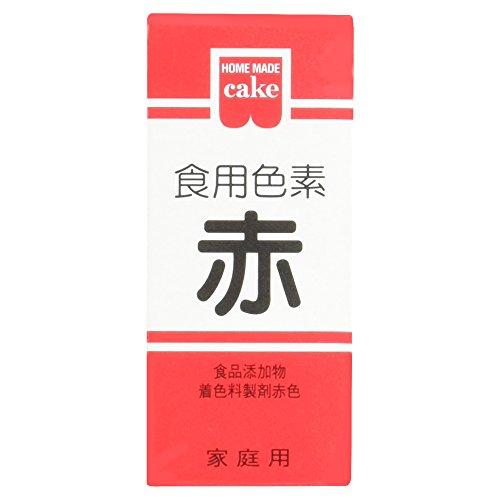 ホームメイド 食用色素 赤 5.5g