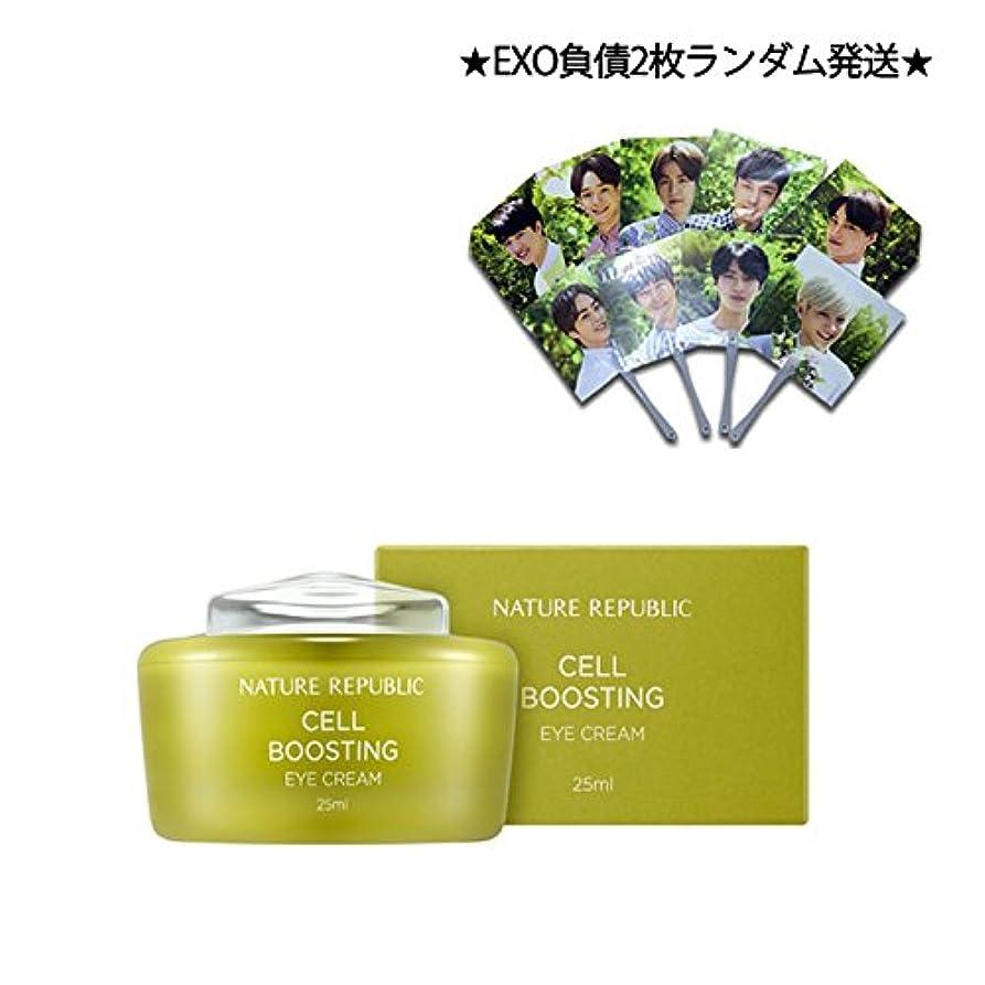 違反マニュアル容赦ない[ネイチャーリパブリック]NATURE REPUBLIC/セルブースティングアイクリーム+ EXO負債ランダム贈呈(2EA) /海外直送品/(Cell Boosting Eye Cream + EXO Fan Random...